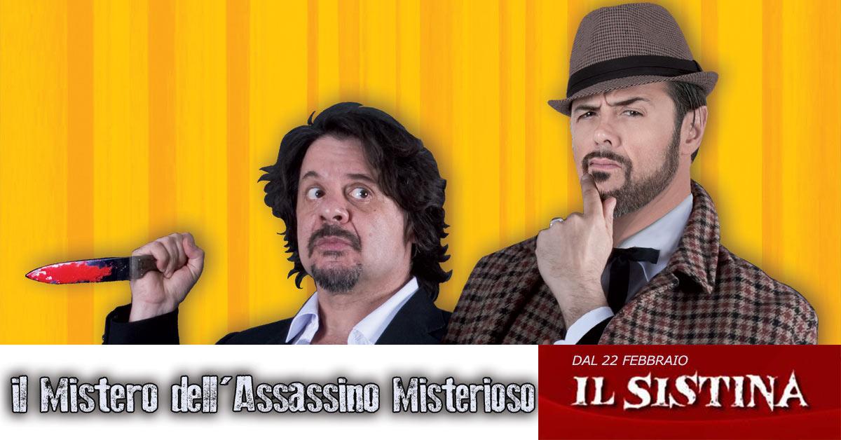 ilmistero-assassinomisterioso-white